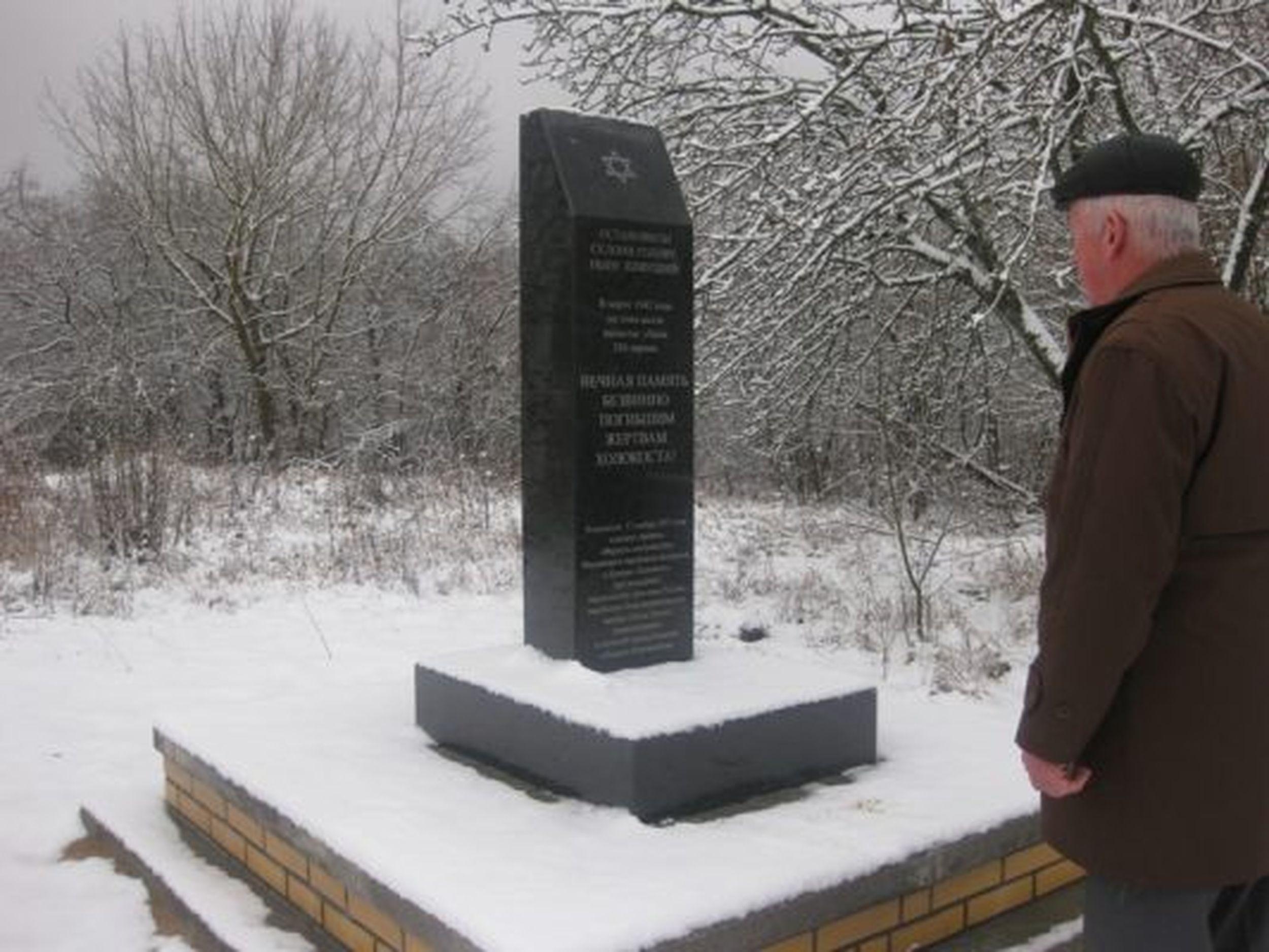 Обелиск в память о жертвах фашизма в Климово, Брянская область