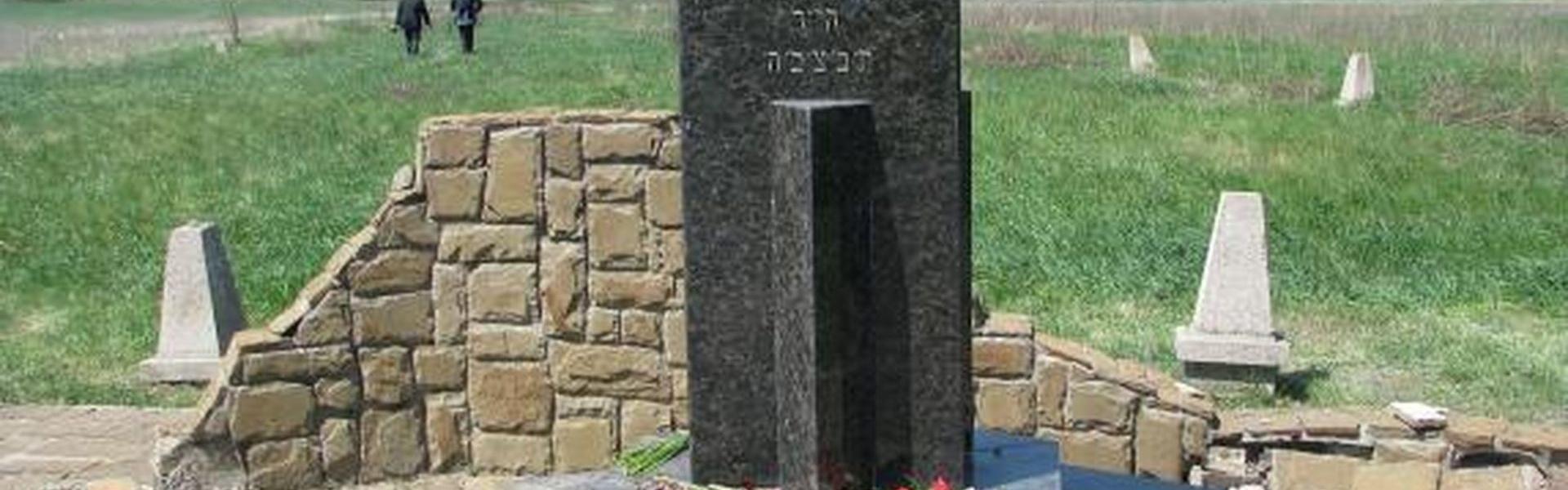 Место массового расстрела евреев в Крыму оградят от «черных копателей»