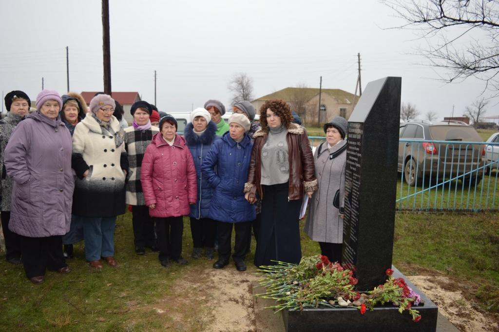 Памятники жертвам Холокоста в Волгоградской области