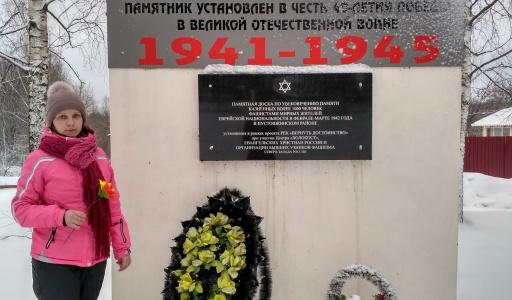 Жертв Холокоста почтили в Пустошке